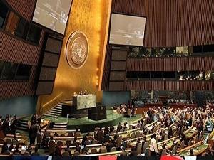 Filistin taraf olmak için BM'ye başvurdu
