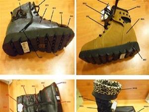 Bakan'dan zehirli ayakkabı açıklaması