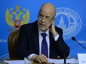 Suriye'de barış için Moskova İlkeleri açıklandı