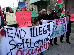 İsrail Cumhurbaşkanı Filistin'de protesto edildi