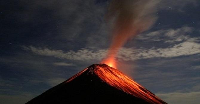 Bir yanardağ daha faaliyete geçti