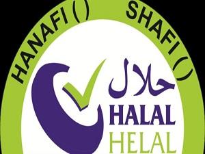 Haram logo!