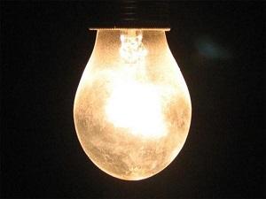 Filistin ile İsrail arasındaki elektrik krizi çözüme kavuştu