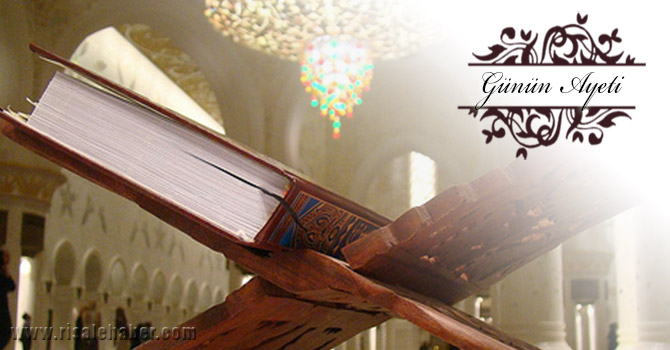 Kur'an'a tâbi olun ve günahlardan sakının ta ki merhamet olunasınız