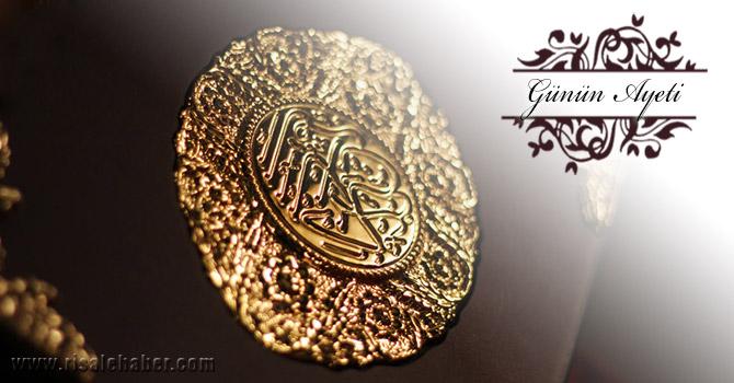 Çünki o, yüce Allah'a inanmazdı!