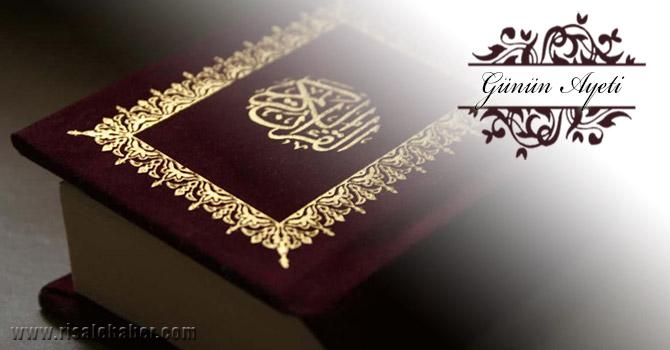 Hamd, âhirette de Allah'a mahsustur