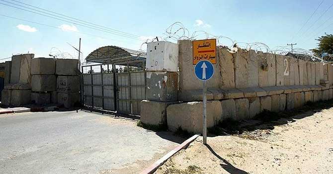 İsrail'den Avrupa Parlamentosu milletvekillerine Gazze engeli