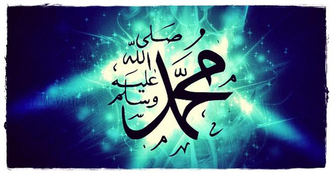 Öğrencilerin en gözde dersi Hz. Muhammed'in (asm) hayatı