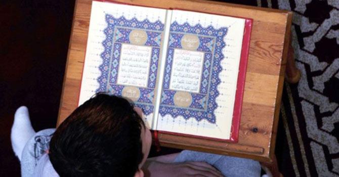 Diyanet kürtçe, Kuran-ı Kerim meali bastırıyor