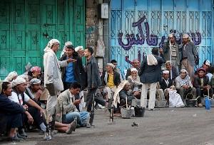 Yemenliler çatışmaların bedelini işsizlikle ödüyor