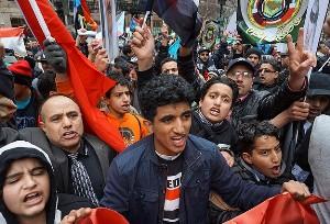 Yemenlilerden BM karşısında protesto gösterisi