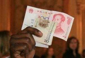Çin serbest kur rejimine geçebilir