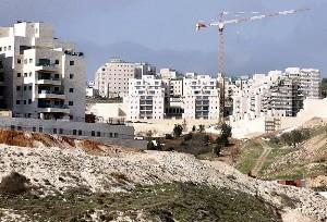 Dışişleri'nden İsrail'e tepki