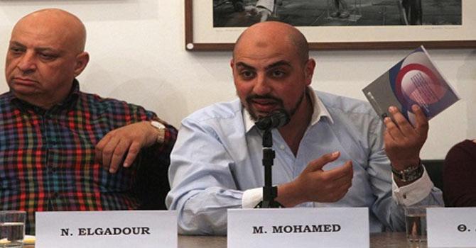 """Atina'da """"İslamofobi"""" Toplantısı"""