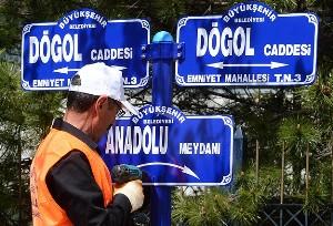 """""""Anadolu Meydanı"""" tabelaları takıldı"""