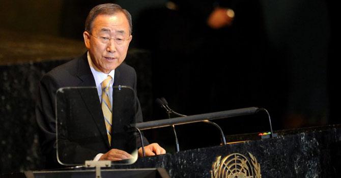 BM'den Türkiye'ye tam destek