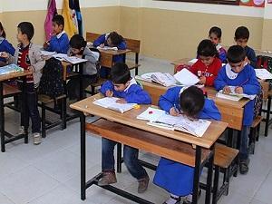 Öğretmenlere 98 TL nöbet ücreti ödenecek