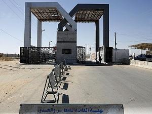 17 bin Filistinli, Refah sınır kapısı'nda
