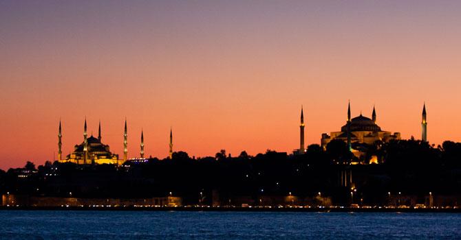 İstanbul İslam Dünyası Gençlik Başkenti