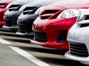 En pahalı otomobil Türkiye'de