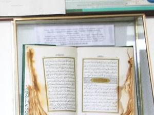 Sırpların yakamadığı Kur'an-ı Kerim ait olduğu yerde