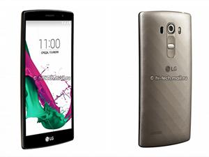 LG G4 Lite geliyor!