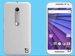 İşte Motorola Moto G'nin fiyatı!