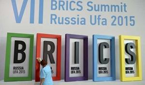 BRICS üyelerinden ortak döviz rezervleri anlaşması