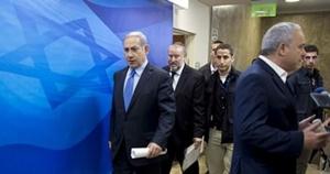 İran'la nükleer anlaşmaya İsrail'den ilk tepki