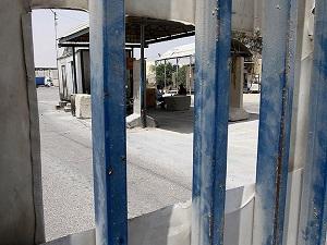 1948 Arapları'na Gazze'ye giriş yasağı
