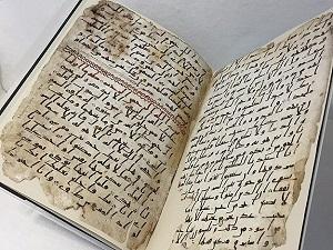'Birmingham'daki Kur'an-ı Kerim sayfaları Emeviler döneminden'