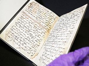 14 yüzyıllık Kur'an sayfaları Türkiye'de sergilenebilir