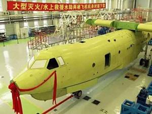 Dünyanın en büyük karada ve havada ilerleyebilen uçağı