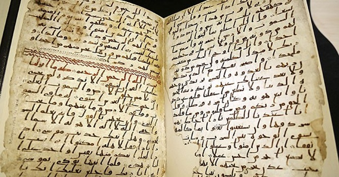 1370 yıllık Kur'an-ı Kerim'i onlardan isteyeceğiz!