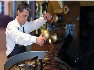 Osmanlı kahvesi içmeye buyrun
