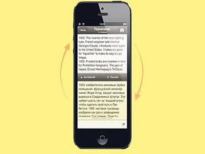 Bu uygulama 70 dile çeviri yapıyor