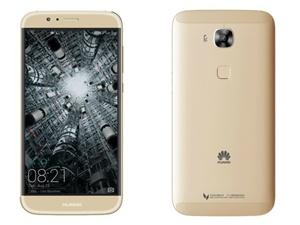 İşte Huawei G8'in özellikleri!