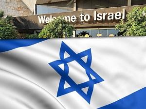 Fransa'dan İsrail'e Yahudi göçü