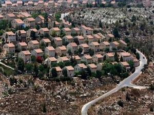 Fransa'dan İsrail'e tepki