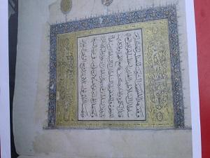 7 asırlık Kur'an-ı Kerim depoda yok olmasın