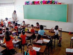 Özel okul teşvik kılavuzu yayınlandı