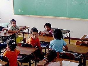 Özel okul öğrencileri ne kadar teşvik alacak?