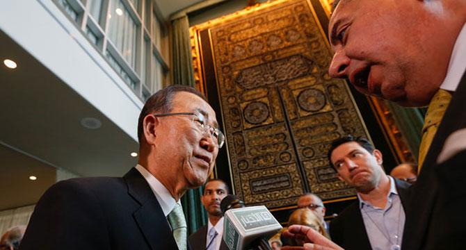 Kâbe'nin örtüsü BM'de sergilenmeye başladı