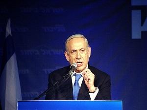 Netanyahu'dan 'nefret suçu' açıklaması