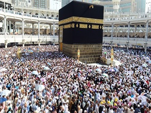 Ramazan'da 26 milyon Mescid-i Haram'ı ziyaret etti