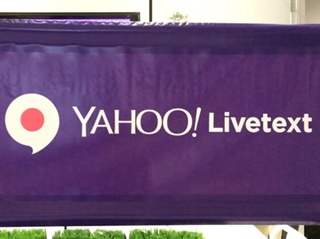 Yahoo'dan WhatsApp'a rakip: Livetext