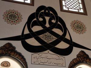 Ulu Camii'ndeki Vav'ların Sırrı