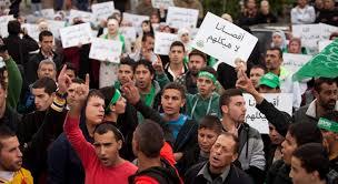 İsrail hapishanelerindeki Filistinliler için protesto