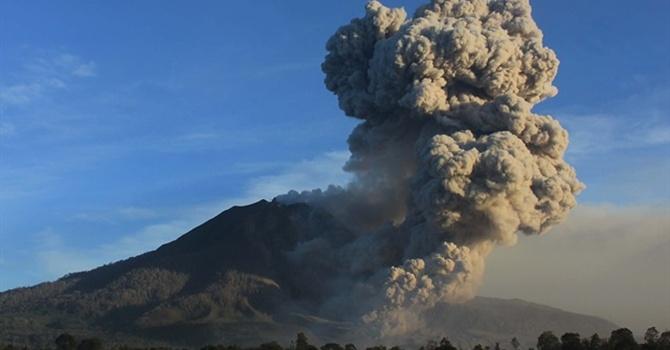40 bin kişiyi yolda bırakan yanardağ