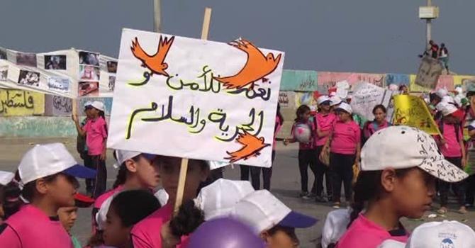 Gazzeli çocuklardan 'Ali bebek' protestosu